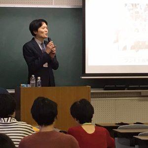 京都女子大学様で院長藤本が講演させていただきました