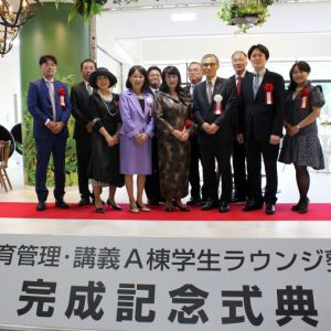 大阪大学 学生ラウンジ完成記念式典にご招待いただきました